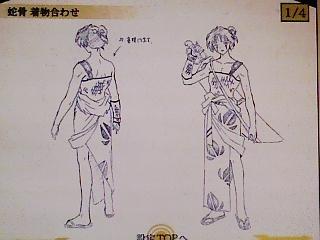 蛇骨(設定画・着替える前)