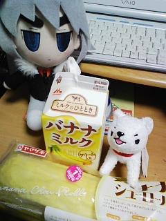 犬神&蒼龍「バナナこそ、栄養源!」