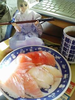 蒼龍「わーい!寿司だ寿司だー」