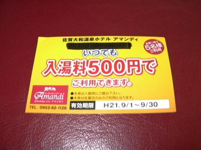 P1090015.jpg