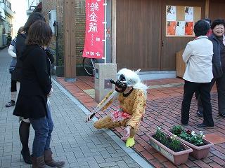 獅子舞(天狗)