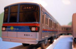 都営三田線6300形②