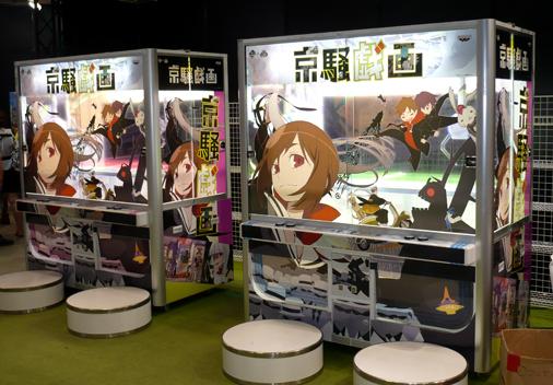 キャラホビ2011 バンプレストブース 京騒戯画