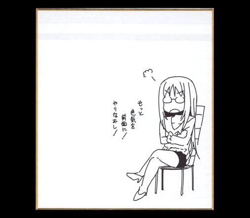 映画「けいおん!」公開記念特別付録 サイン入り複製ミニ色紙