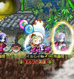 イルレイMe(珠蟲姫ファミリア)