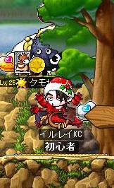 イルレイKC(からすき牛ファミリア)
