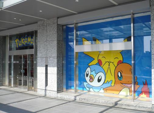 ポケモンセンタートウキョー 2012年2月24日
