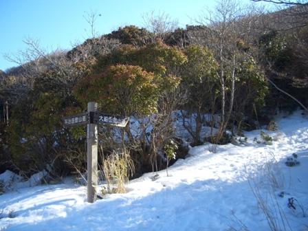 やっと大船山の登山口CIMG0116