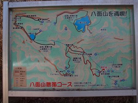 登山口の看板P3253234