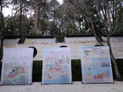 矢彦神社7