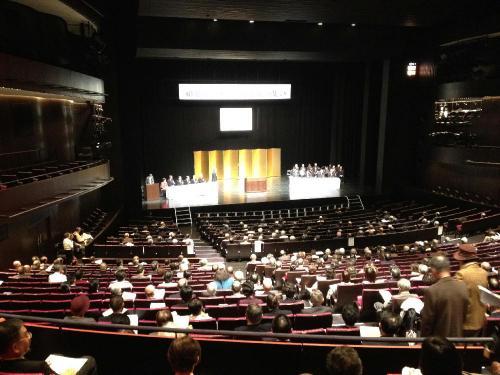 日本会議総会