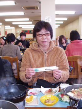 20111209-10 旅行 (2)