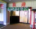 20111209-10 旅行 (9)