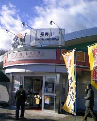 20111209-10 旅行 (6)