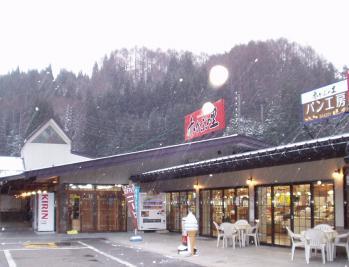 20111209-10 旅行 (12)