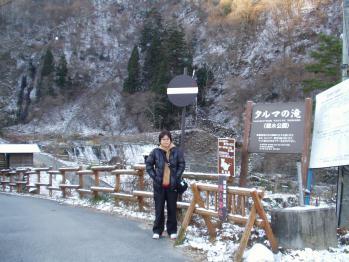 20111209-10 旅行 (18)