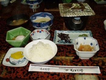 20111209-10 旅行 (17)