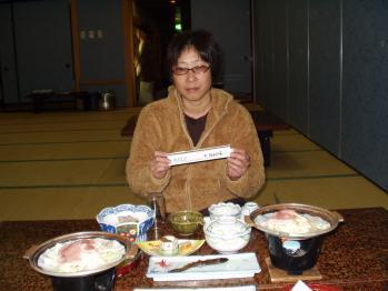 20111209-10 旅行 (16)