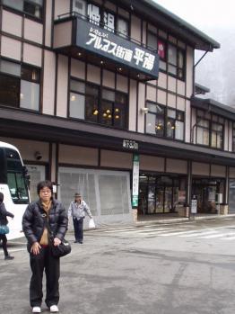 20111209-10 旅行 (26)