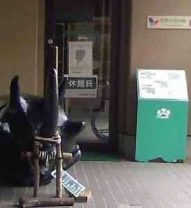 20111209-10 旅行 (30)