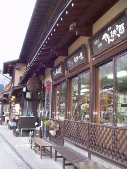 20111209-10 旅行 (29)