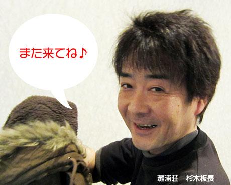 tomonokai_20111201_59.jpg