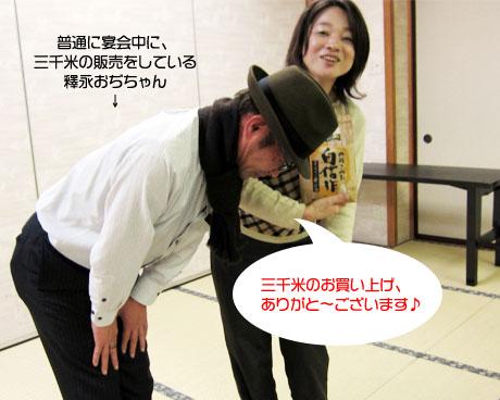 tomonokai_20111201_90.jpg