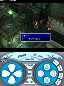 FF7 on FpseCE 0.09.5
