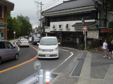 箱根+026_convert_20110527213849