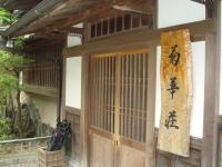 箱根+024_convert_20110603232419