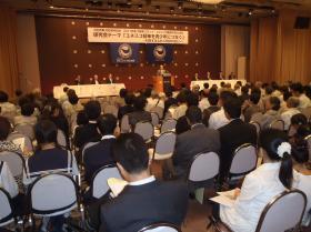 浜松研究会_convert_20110824160200