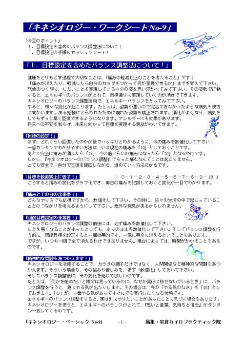 page001_convert_20110910155829.jpg