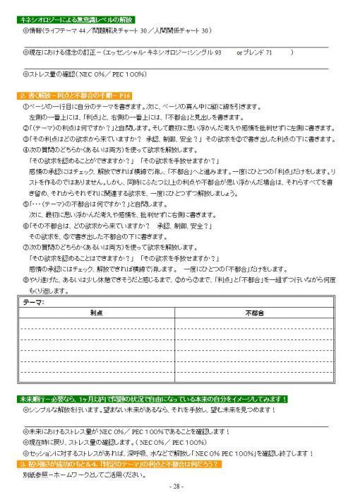 page028_convert_20110910155752.jpg