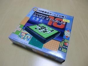 CIMG2681.jpg