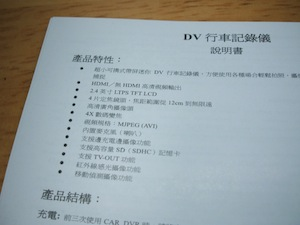 DSCF4131.jpg