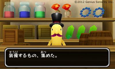 sozai_c6.jpg