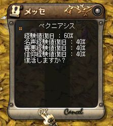 20110509-06.jpg