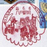 img307 (2)