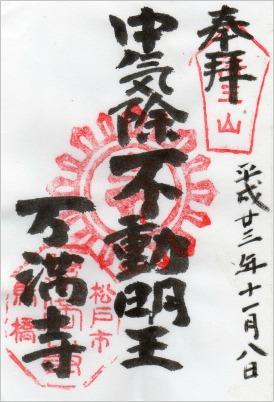 img383 (2)