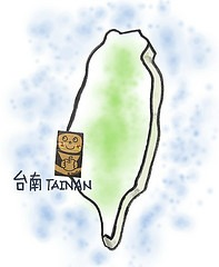 Tainan_201112.jpg