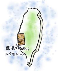 Xigang.jpg