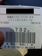 画像 215
