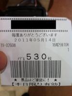 画像 343