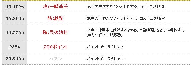 ブログ用33