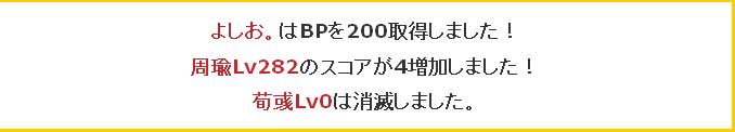 ブログ用37