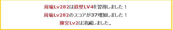 ブログ用43