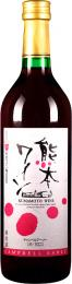 熊本ワイン キャンベル・アーリー