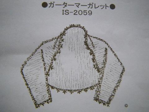 IMGP1658
