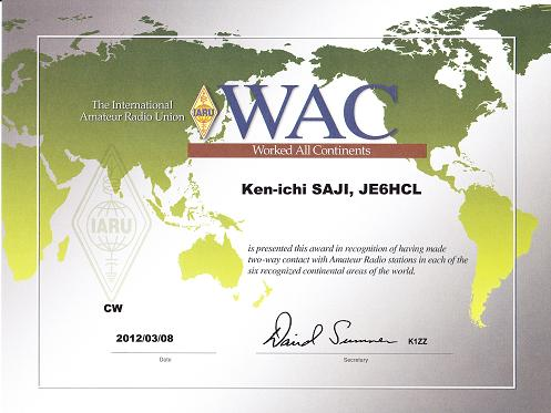 WAC-Blog.jpg