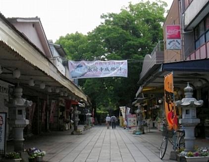 長崎熊本 414